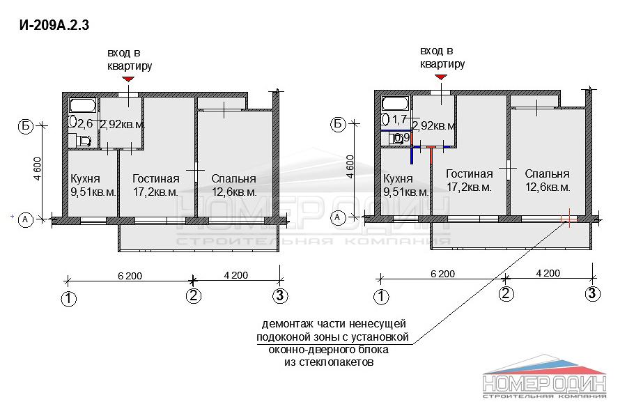 Каталог перепланировок квартиры ii серии мг - ам серия москв.