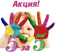 http://skn1.ru/upload/medialibrary/eff/5-5-1.png